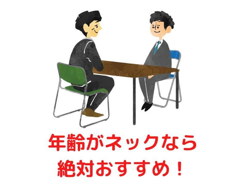東京しごとセンターの評判